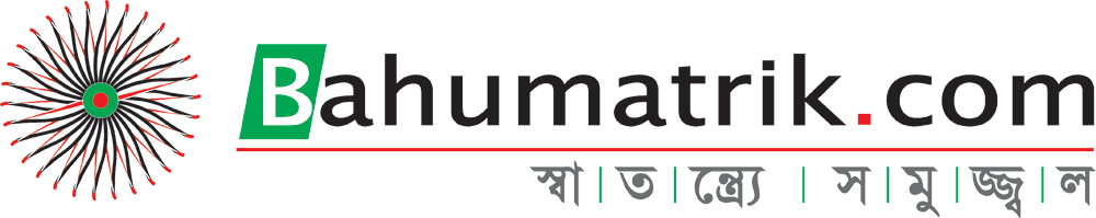 Bahumatrik Logo