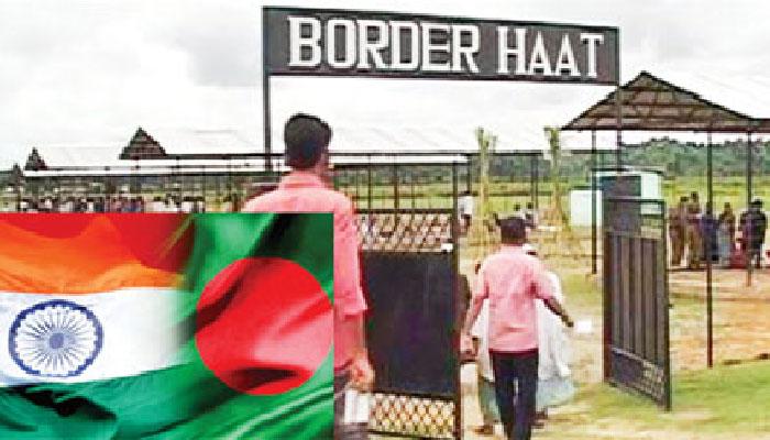 বাংলাদেশ-ভারত সীমান্তে চালু হচ্ছে আরও দুটি বর্ডার হাট