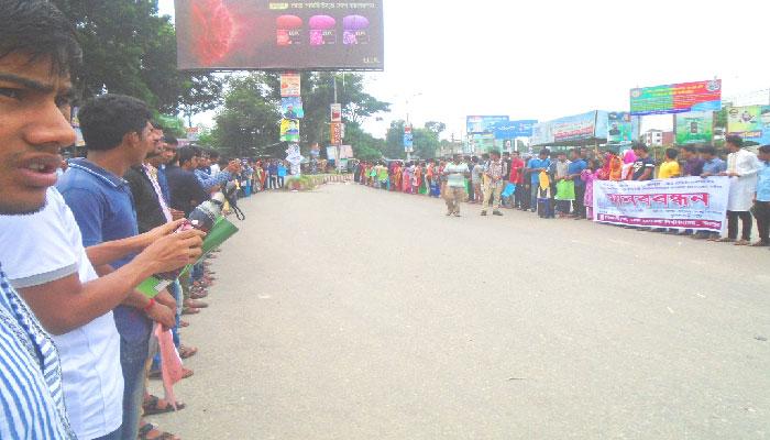 'রংপুর বিশ্ববিদ্যালয়' নামকরণের প্রতিবাদে বেরোবিতে মানববন্ধন
