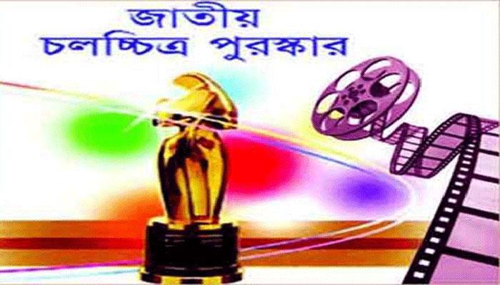 শ্রেষ্ঠ চলচ্চিত্র 'অজ্ঞাতনামা',শ্রেষ্ঠ অভিনেতা চঞ্চল