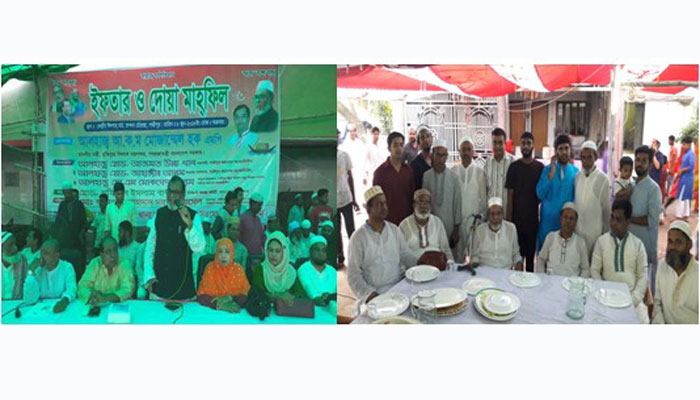 গাজীপুর সিটি নির্বাচন : নৌকায় ভোট চাইলেন মন্ত্রী-প্রতিমন্ত্রী