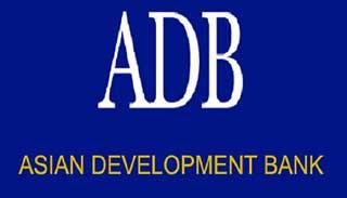 ২০১৭ সালে এডিবি'র বার্ষিক অর্থায়ন ৩২.২ বিলিয়ন মার্কিন ডলার