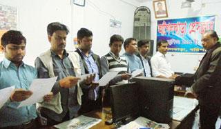 আগৈলঝাড়া প্রেস ক্লাব নেতৃবৃন্দের শপথ