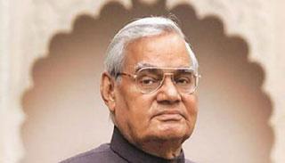 ভারতের সাবেক প্রধানমন্ত্রী বাজপেয়ি লাইফ সাপোর্টে
