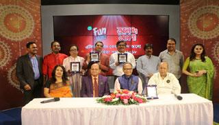 এসিআই ফান কেক-আনন্দ আলো শিশুসাহিত্য পুরস্কার প্রদান