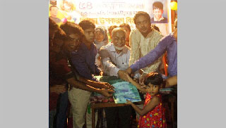 শেখ রাসেলের জন্মদিনে বাকৃবিতে ছাত্রলীগের শিক্ষা উপকরণ বিতরণ