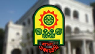 বাংলা একাডেমীতে 'লোকঐতিহ্য জাদুঘর' শিগগির উদ্বোধন
