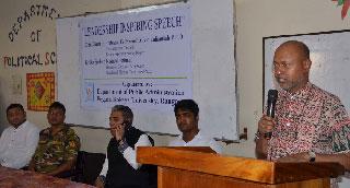 বেরোবি'তে 'লিডারশিপ ইনস্পাইরিং স্পিচ' শীর্ষক সেমিনার