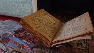 অস্ট্রেলিয়ার গহীন মরুতে ১৮শতাব্দীর বাংলা পুঁথি
