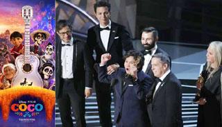 সেরা অ্যানিমেটেড ছবির অস্কার জিতলো 'কোকো'