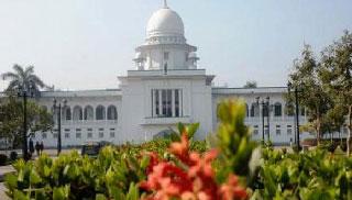 আদালতের এজলাস কক্ষে ভাঙচুর : পাঁচ আইনজীবীকে ক্ষমা