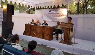 'টিকে থাকতে প্রযুক্তিগত প্রশিক্ষণ অত্যন্ত জরুরি'