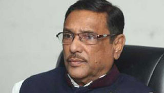 'দেশকে স্বাধীন করার আহ্বান কি রাষ্ট্রদ্রোহীতা নয়'