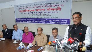 'নবম ওয়েজবোর্ড গঠনে সমাধান খুঁজে বের করুন'