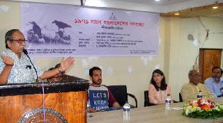 'গণহত্যার নৃশংসতা দেখে হতবাক হয়েছেন পাকিস্তানি গবেষকরা'