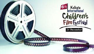 শুরু হচ্ছে ষষ্ঠ কলকাতা আন্তর্জাতিক শিশু চলচ্চিত্র উৎসব