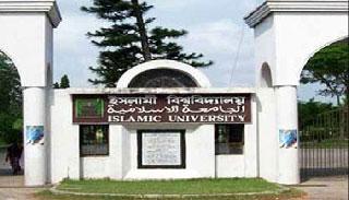 ইসলামী বিশ্ববিদ্যালয়ে প্রতিষ্ঠিত হচ্ছে 'বঙ্গবন্ধু চেয়ার'