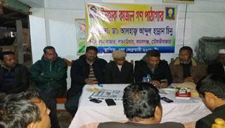 কমলগঞ্জে 'ইসহাক কাজল গণ-পাঠাগার' উদ্বোধন