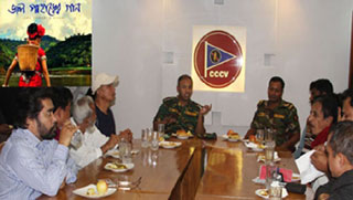 রাঙ্গামাটিতে সেনাবাহিনীর উদ্যোগে কনসার্ট ফর সলিডারিটি