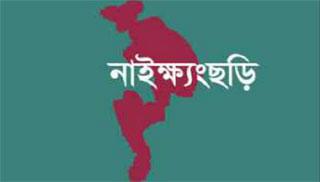 সীমান্তে সেনা সমাবেশ :মিয়ানমারের রাষ্ট্রদূতকে তলব