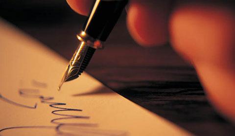 মুক্তমত মানেই যা ইচ্ছে তা লেখা নয়