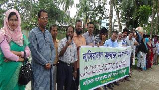 'মিথ্যা' সংবাদের প্রতিবাদ নাসিরাবাদ কলেজের শিক্ষক-শিক্ষার্থীদের