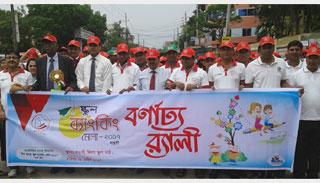 নওগাঁয় স্কুল ব্যাংকিং মেলা : সঞ্চয় সাড়ে ৫ কোটি টাকা
