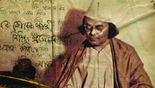 জাতীয় কবির মৃত্যুবার্ষিকীতে বাংলা একাডেমির কর্মসূচি