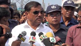 'অচিরেই ট্যুরিজম জোন হিসেবে গড়ে তোলা হবে পার্বত্য চট্টগ্রাম'