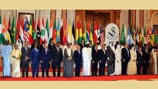 আরব ইসলামিক-আমেরিকান শীর্ষ সম্মেলন শুরু