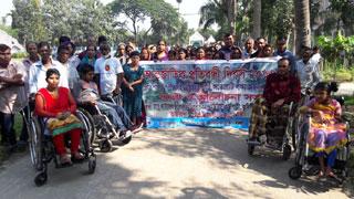 গাজীপুরে আন্তর্জাতিক প্রতিবন্ধী দিবসপালিত