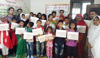 'স্বপ্নকলা'র শাখা উদ্বোধনীতে সাংস্কৃতিক প্রতিযোগিতা