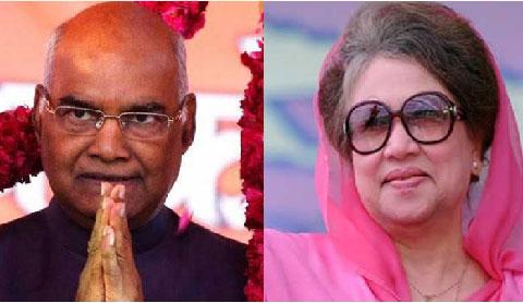 ভারতের নবনির্বাচিত রাষ্ট্রপতিকে খালেদার অভিনন্দন