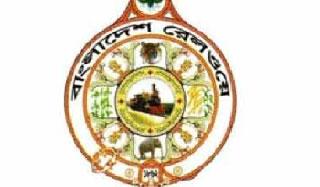 ৫শ' শয্যাবিশিষ্ট মেডিকেল কলেজ  নির্মাণ করবে রেলওয়ে