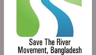 শুক্রবার নদী বাঁচাও আন্দোলনের জাতীয় কনভেনশন