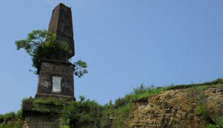 ছাতকের সাড়ে ৩শ'বছরের বর্ণাঢ্য ঐতিহ্যের সেকাল একাল