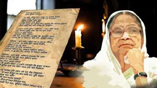 রোববার কবি সুফিয়া কামালের মৃত্যুবার্ষিকী