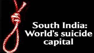 দক্ষিণ ভারতে আত্মহনন: ভক্তি প্রদর্শনের পরিমাপক!
