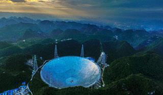 এলিয়েন 'ধরতে' বিশ্বের সবচেয়ে বড় রেডিও টেলিস্কোপ বানাল চীন