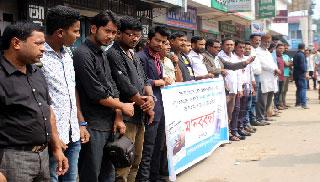 কক্সবাজারে সাংবাদিকের উপরে হামলার প্রতিবাদ ঠাকুরগাঁওয়ে