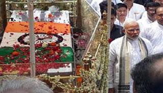 বাজপেয়ীর শেষকৃত্য সম্পন্ন, মুখাগ্নি করলেন নমিতা