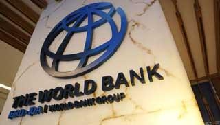 বাংলাদেশ-বিশ্বব্যাংক ৫১৫ মিলিয়ন ডলারের দুটি চুক্তি