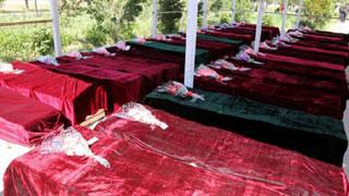 আফগানিস্তানে একদিনের শোক