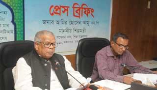 রোজায় ভেজালবিরোধী অভিযান চালাবে বিএসটিআই : আমু