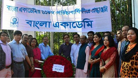 বাংলা একাডেমির প্রতিষ্ঠাবার্ষিকীতে শহীদ মিনারে শ্রদ্ধা