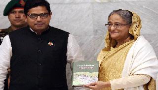 ৭ই মার্চের ভাষণ:রাজনীতির মহাকাব্য' গ্রন্থের পাঠ উন্মোচন