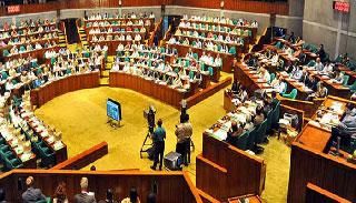 সংসদে বাংলাদেশ পরমাণু শক্তি কমিশন বিল-২০১৭ পাস