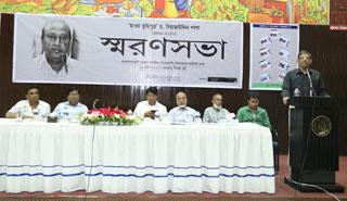 ড. নিয়াজ পাশা সার্থক কৃষি সাংবাদিক : বাহাউদ্দিন নাছিম
