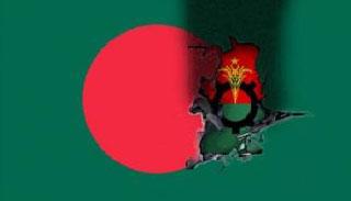 বিএনপির সন্ত্রাসী কর্মকান্ডের নিন্দা 'ওয়াশিংটন টাইমস'এ