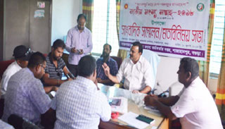 শাজাহানপুর উপজেলা মৎস্য কর্মকর্তার সংবাদ সম্মেলন